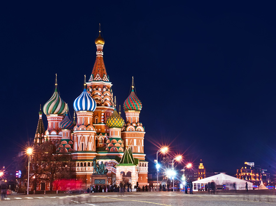 Accessible Holiday Rentals Moscow - Disabled holidays